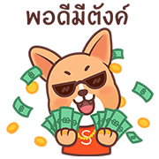 Shogi the Shopee Corgi Sticker for LINE & WhatsApp | ZIP: GIF & PNG