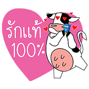 Smiley Cow's Nongpho Sticker for LINE & WhatsApp | ZIP: GIF & PNG