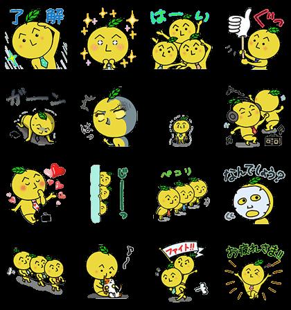 Soka Mocka: Yuzuryman Stickers 2016 Line Sticker GIF & PNG Pack: Animated & Transparent No Background | WhatsApp Sticker