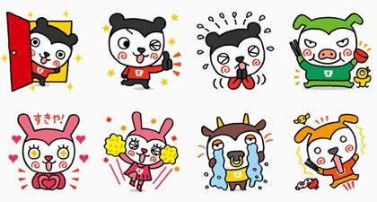 Sukki Line Sticker GIF & PNG Pack: Animated & Transparent No Background | WhatsApp Sticker