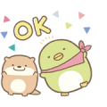 Sumikko gurashi Kawauso and Sumikko Sticker for LINE & WhatsApp | ZIP: GIF & PNG