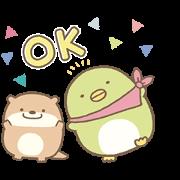 Sumikko gurashi Kawauso and Sumikko Sticker for LINE & WhatsApp | ZIP: GIF & PNG