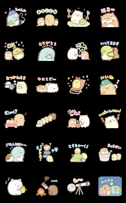 Sumikko gurashi Kawauso and Sumikko Line Sticker GIF & PNG Pack: Animated & Transparent No Background   WhatsApp Sticker