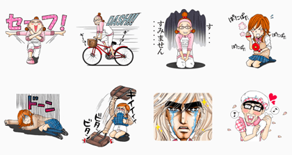 Switch Girl!! Line Sticker GIF & PNG Pack: Animated & Transparent No Background | WhatsApp Sticker
