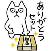 TOFU -white cat- Thank You Set Sticker for LINE & WhatsApp | ZIP: GIF & PNG