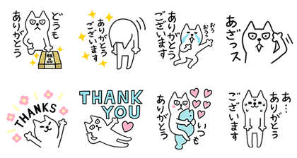 TOFU -white cat- Thank You Set Line Sticker GIF & PNG Pack: Animated & Transparent No Background | WhatsApp Sticker