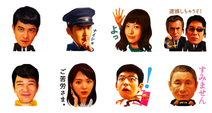 TOYOTOWN vol.2 Line Sticker GIF & PNG Pack: Animated & Transparent No Background | WhatsApp Sticker