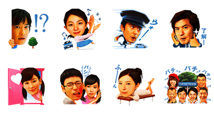 TOYOTOWN vol.4 Line Sticker GIF & PNG Pack: Animated & Transparent No Background | WhatsApp Sticker