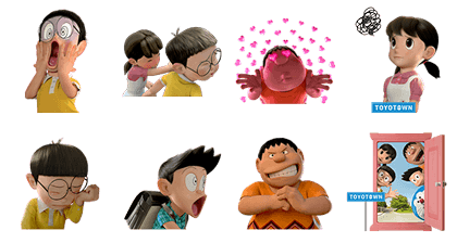 TOYOTOWN vol.5 Line Sticker GIF & PNG Pack: Animated & Transparent No Background | WhatsApp Sticker