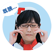 TOYOTOWN vol.6 Sticker for LINE & WhatsApp | ZIP: GIF & PNG