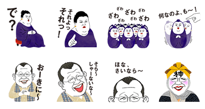 TOYOTOWN vol.7 Line Sticker GIF & PNG Pack: Animated & Transparent No Background | WhatsApp Sticker