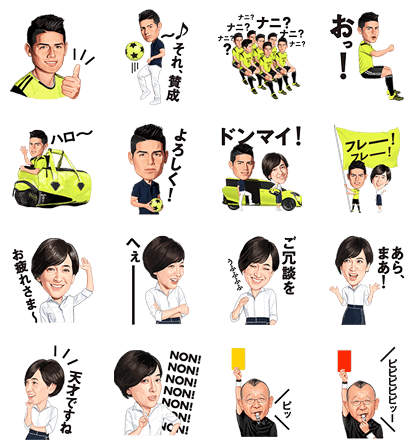 TOYOTOWN vol.8: Sienta Line Sticker GIF & PNG Pack: Animated & Transparent No Background | WhatsApp Sticker
