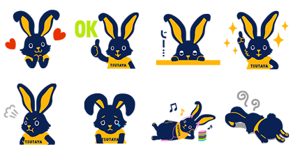 TSUTAYA Erabo-Usagi Line Sticker GIF & PNG Pack: Animated & Transparent No Background | WhatsApp Sticker