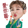 Taiwan Ayumi  Lotus Wang Sticker of Love