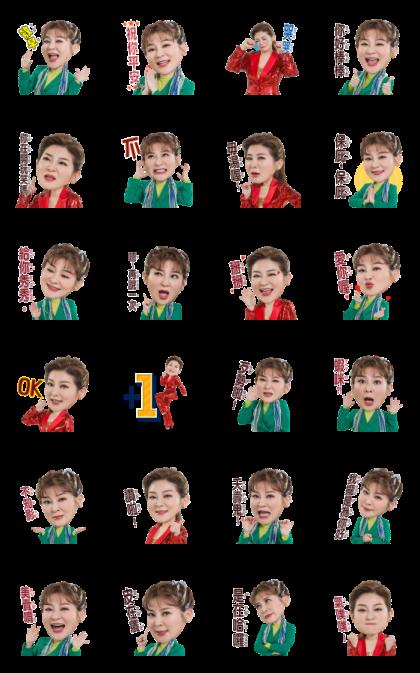 Taiwan Ayumi  Lotus Wang Sticker of Love Line Sticker GIF & PNG Pack: Animated & Transparent No Background | WhatsApp Sticker