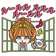 Tetsuko's Room Ru-Ruru Stickers Sticker for LINE & WhatsApp | ZIP: GIF & PNG