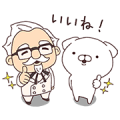 The Colonel's Limited Edition Stickers Sticker for LINE & WhatsApp | ZIP: GIF & PNG
