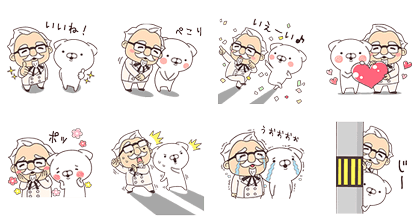 The Colonel's Limited Edition Stickers Line Sticker GIF & PNG Pack: Animated & Transparent No Background | WhatsApp Sticker