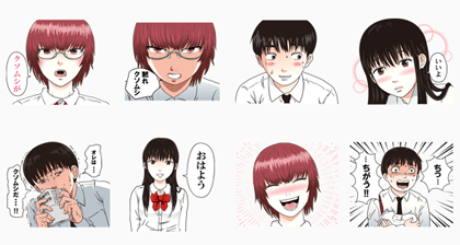 The Flowers of Evil Line Sticker GIF & PNG Pack: Animated & Transparent No Background   WhatsApp Sticker