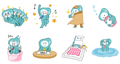 The Koso Boys Line Sticker GIF & PNG Pack: Animated & Transparent No Background | WhatsApp Sticker