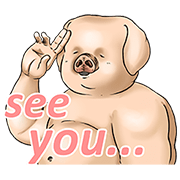 The Pig Waits for Shipment (Best Of) Sticker for LINE & WhatsApp | ZIP: GIF & PNG