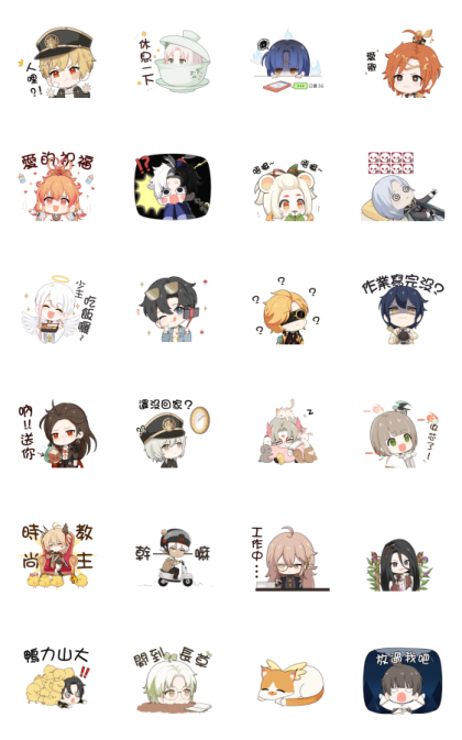 The Tale of Food ★100th Day Memorial★ Line Sticker GIF & PNG Pack: Animated & Transparent No Background | WhatsApp Sticker
