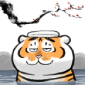 Tiger Going Down the Mountain 2 Sticker for LINE & WhatsApp | ZIP: GIF & PNG
