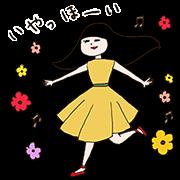 Toyota × Slightly Nostalgic People Sticker for LINE & WhatsApp | ZIP: GIF & PNG