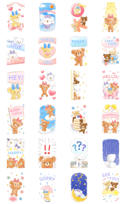 UniBEARsity Big Stickers Line Sticker GIF & PNG Pack: Animated & Transparent No Background | WhatsApp Sticker