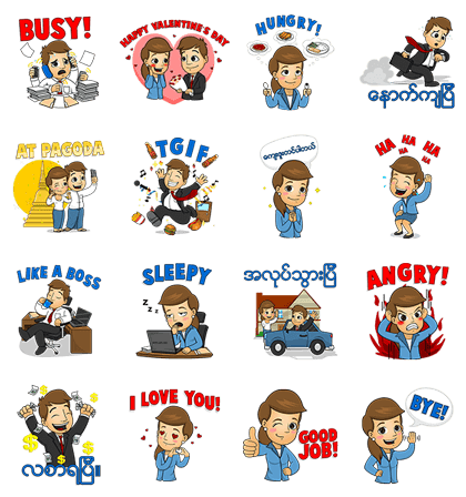 Work.com.mm: Find Your Dream Job! Line Sticker GIF & PNG Pack: Animated & Transparent No Background | WhatsApp Sticker