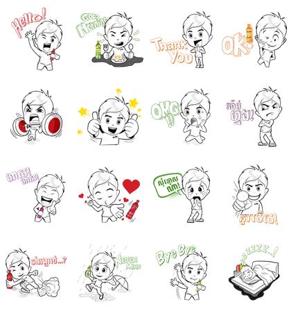 ZENYA: More than Refresh Line Sticker GIF & PNG Pack: Animated & Transparent No Background | WhatsApp Sticker