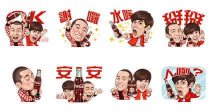 100th Anniversary of Coca-Cola Bottle Line Sticker GIF & PNG Pack: Animated & Transparent No Background | WhatsApp Sticker
