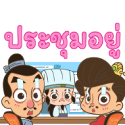 3KOK: Office Warriors Sticker for LINE & WhatsApp | ZIP: GIF & PNG