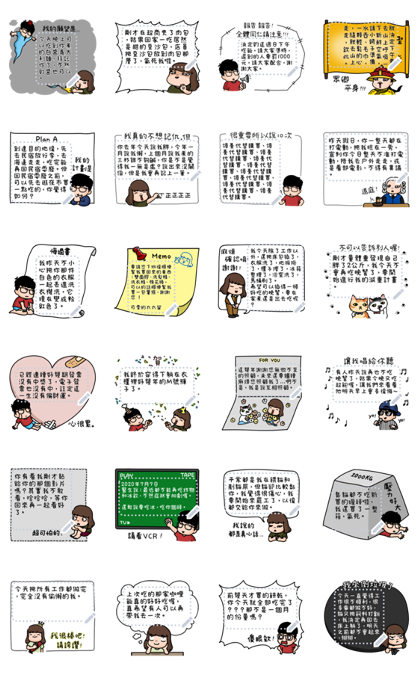 Aida&Kiki-I have something to say Line Sticker GIF & PNG Pack: Animated & Transparent No Background | WhatsApp Sticker
