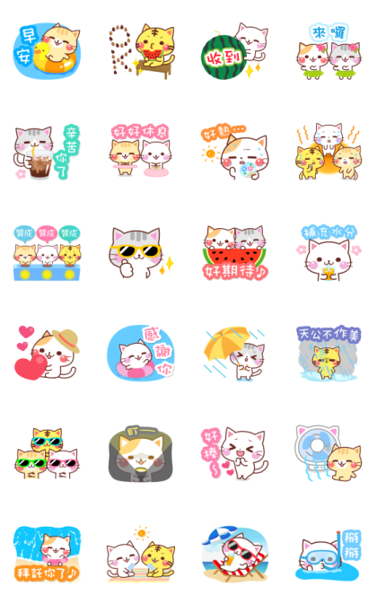 Animated Cats (Summer) Line Sticker GIF & PNG Pack: Animated & Transparent No Background | WhatsApp Sticker