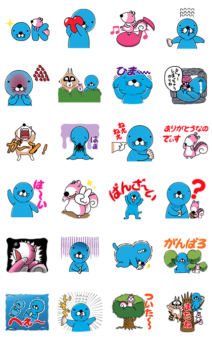 BONOBONO (Animated Stickers) Line Sticker GIF & PNG Pack: Animated & Transparent No Background | WhatsApp Sticker