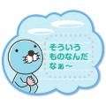 BONOBONO Memo Stickers Sticker for LINE & WhatsApp | ZIP: GIF & PNG