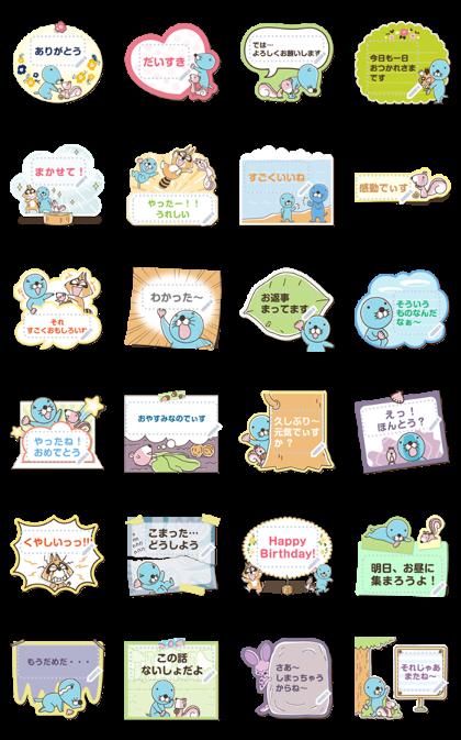 BONOBONO Memo Stickers Line Sticker GIF & PNG Pack: Animated & Transparent No Background | WhatsApp Sticker