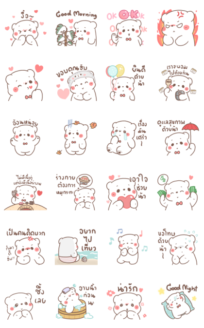 BearPlease Effects: A Simple Life Line Sticker GIF & PNG Pack: Animated & Transparent No Background | WhatsApp Sticker
