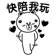Black & White LINE Characters Sticker for LINE & WhatsApp | ZIP: GIF & PNG