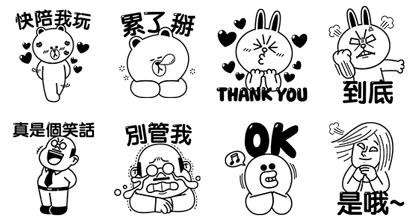 Black & White LINE Characters Line Sticker GIF & PNG Pack: Animated & Transparent No Background | WhatsApp Sticker