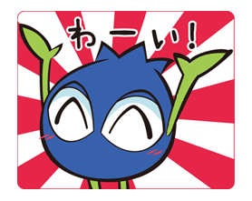 Buruburu-kun Sticker for LINE & WhatsApp | ZIP: GIF & PNG