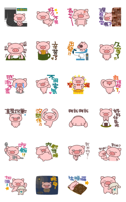 Butata's Animated Stickers: Part 3 Line Sticker GIF & PNG Pack: Animated & Transparent No Background | WhatsApp Sticker