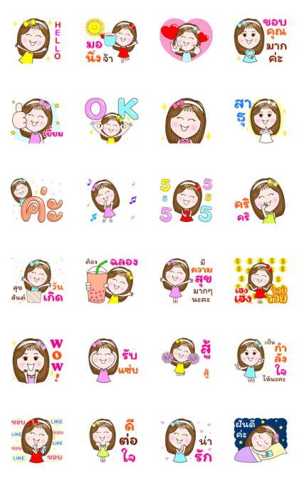 CandyGirl—Sending Smile (Animated+Sound) Line Sticker GIF & PNG Pack: Animated & Transparent No Background | WhatsApp Sticker