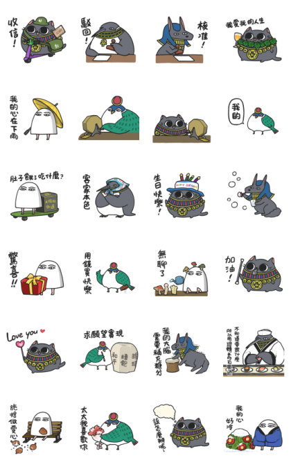Egyptian Animal Gods Effect Stickers Line Sticker GIF & PNG Pack: Animated & Transparent No Background | WhatsApp Sticker