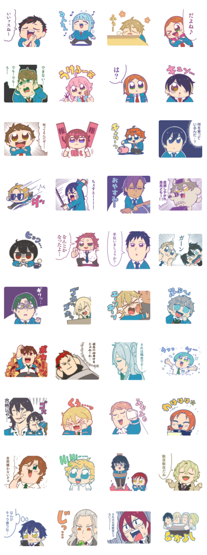 Ensembukubu Stars! Encore Line Sticker GIF & PNG Pack: Animated & Transparent No Background | WhatsApp Sticker