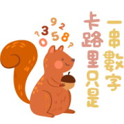 Foodie Forever! Music Stickers Sticker for LINE & WhatsApp   ZIP: GIF & PNG