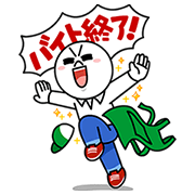 Get to Work with LINE! Sticker for LINE & WhatsApp | ZIP: GIF & PNG