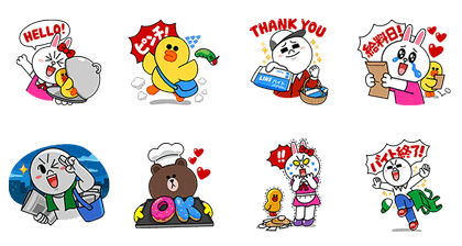 Get to Work with LINE! Line Sticker GIF & PNG Pack: Animated & Transparent No Background | WhatsApp Sticker