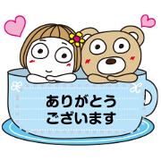 Hanako Memo Stickers Sticker for LINE & WhatsApp | ZIP: GIF & PNG